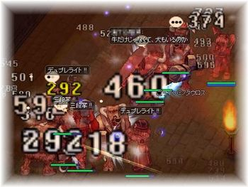20111001-1.jpg