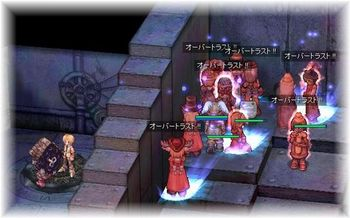 20090307-2.jpg