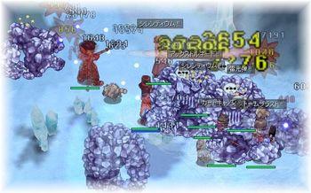 20120519-4.jpg